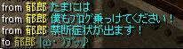 090531iku2.png
