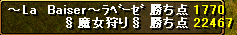 090535gv4.png