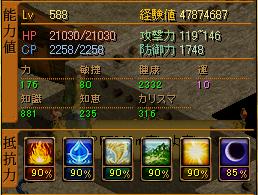 090604ste2.png