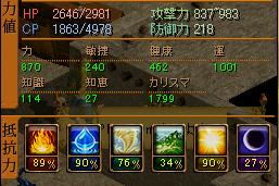 090604ste3.png