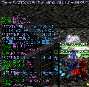 090607forin1.png