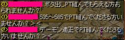 090611log1.png