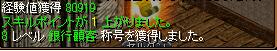 090621ginkou3.png