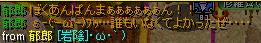 1221log3.png