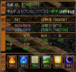 1221mori1.png