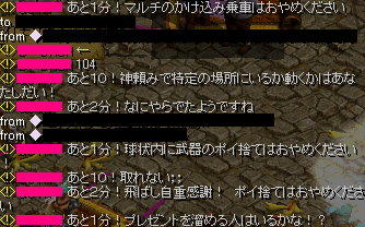 1223log1.png