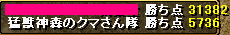 1231gv4.png