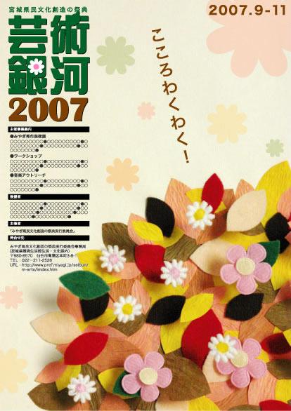 20070604033837.jpg