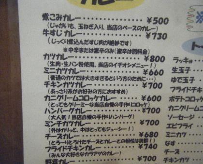 2009_0121辟シ閧・002_convert_20090122000627
