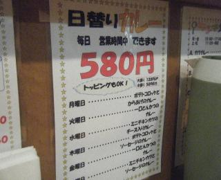 2009_0121辟シ閧・003_convert_20090122000649