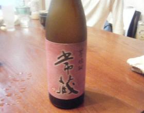 2009_0228莨願陸縺輔s螳カ0014_convert_20090301101327