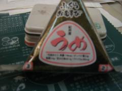 2009_0320繧ェ繧ォ繝ウ蠖シ蟯ク0002_convert_20090320064051