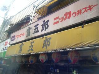 2009_0326蜊∽ク我シ・001_convert_20090327171041
