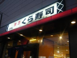 2009_0327縺セ縺溘°縺・↑縲∝・ス縺阪d縺ュ0001_convert_20090327215507