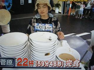 2009_0329螟ァ鬟溘>繧定ヲ九◆繧・011_convert_20090329223252