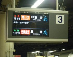 2009_0330蟷エ蠎ヲ譛ォ0021_convert_20090331125945