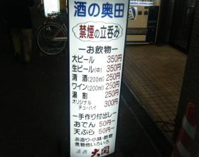 2009_0330蟷エ蠎ヲ譛ォ0026_convert_20090331130011