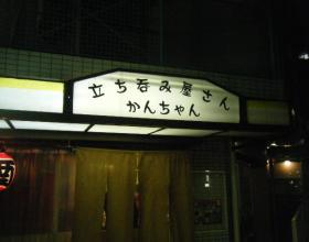2009_0330蟷エ蠎ヲ譛ォ0027_convert_20090331130035