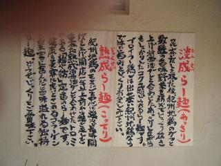 2009_0418鮗コ繧・エ。0008_convert_20090418150130