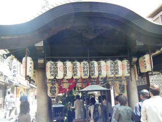 2009_0419日本一の回転寿司0004