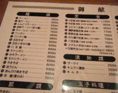 2009_0422鮴阪??莠?0006_convert_20090422215404