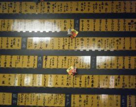 2009_0426蟷ク譚・霆・020_convert_20090426212523
