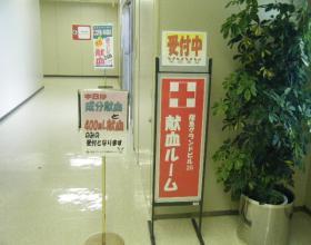 2009_0426蟷ク譚・霆・032_convert_20090427231902