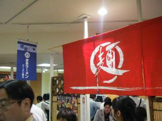 2009_0426蟷ク譚・霆・035_convert_20090427232021