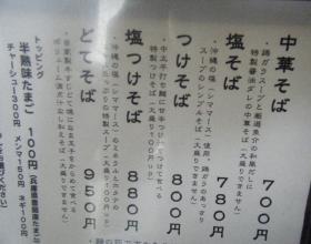 2009_0502繝。繝シ繝・・0047_convert_20090502143618