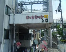 2009_0510荳イ繧ォ繝・??0019_convert_20090511014021