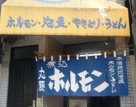 2009_0510荳イ繧ォ繝・??0044_convert_20090511014530