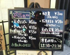 2009_0514縺・←繧灘?ゅ▽繧句翠0023_convert_20090514220436