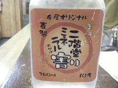 2009_0515騾ア譛ォ蜻代∩0013_convert_20090516103601