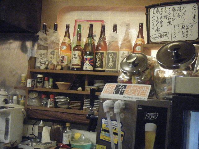 2009_0521寿屋ざん0013
