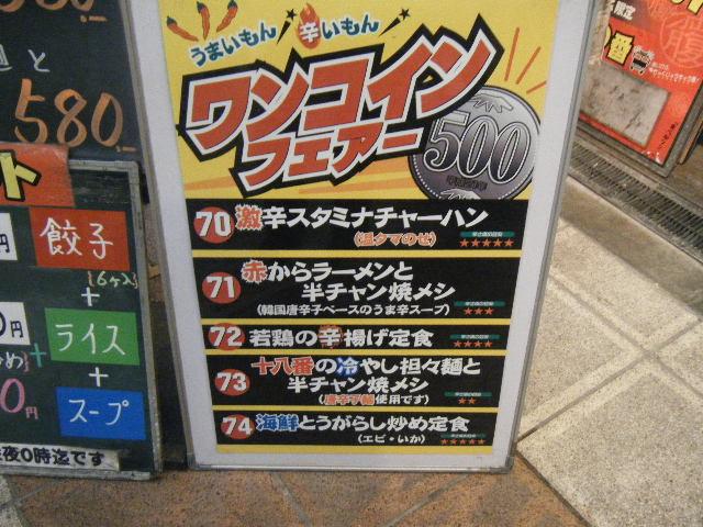 2009_0525かんちゃん0009