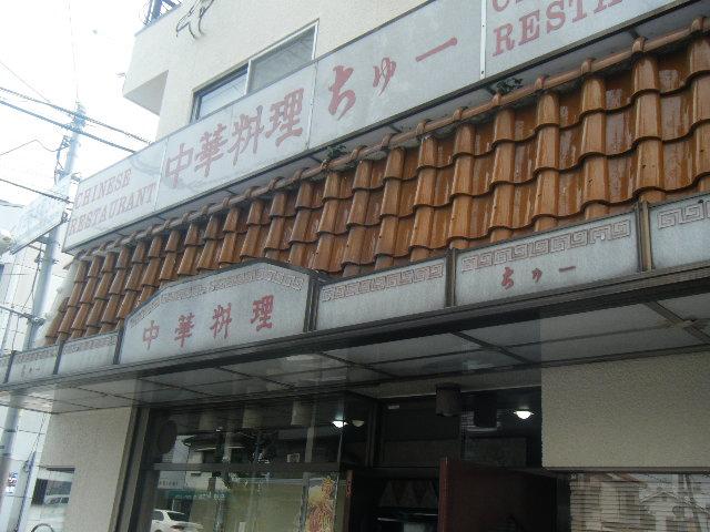 2009_0526ちゅー0004
