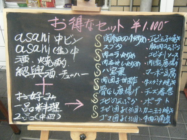 2009_0528新店開拓0002
