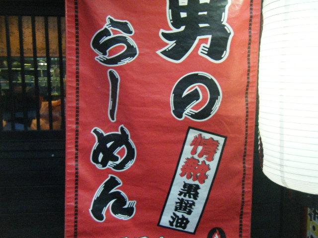 2009_0707団長0031
