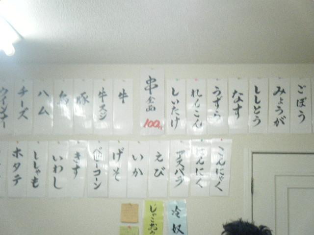 2009_0711串寅さん0017
