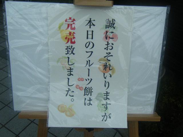 2009_0719カレー ろじ0022