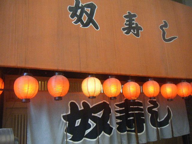 2009_0720三連休最終日0022