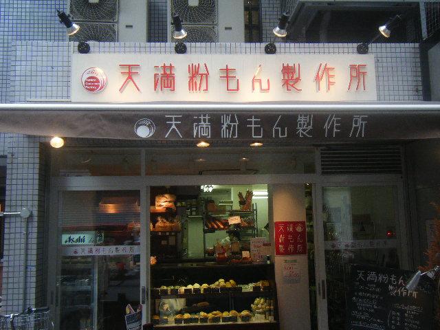 2009_0720三連休最終日0023