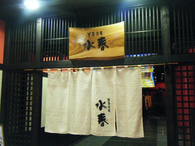 2009_0726梅田でウロウロ0013