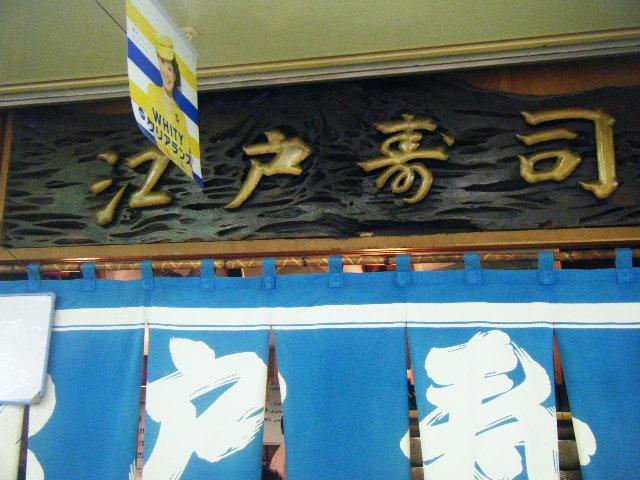 2009_0726梅田でウロウロ0021