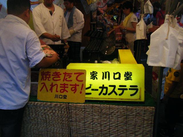 2009_0801夏祭りの最後を飾る0042