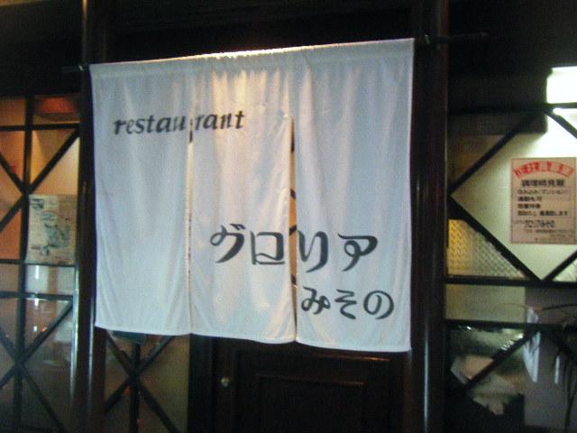 2009_0801夏祭りの最後を飾る0051