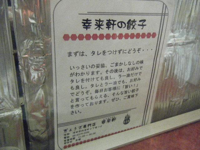 2009_0803吹田まつりと麺元素0012