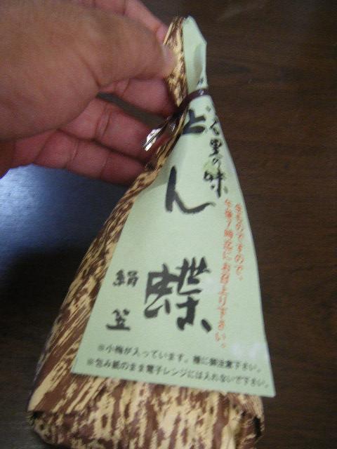 2009_0815虎と龍0001