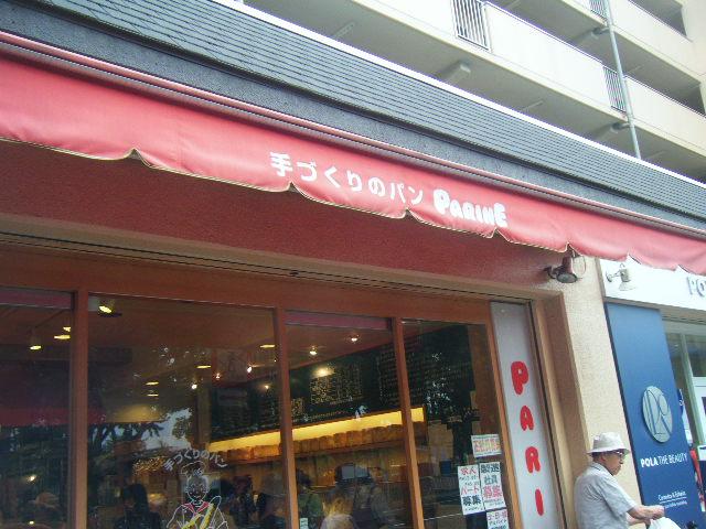 2009_0822麺屋彩々20003