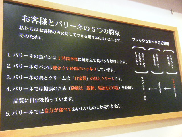 2009_0822麺屋彩々20008